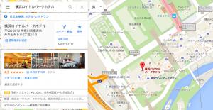 Map_横浜ロイヤルパークホテル